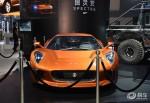 2015广州车展 捷豹路虎发布C-X75概念车等