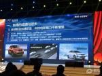 长安2016年将推14款新车 CX70/CS95在列