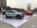 观致5 SUV电动版车型发布 2017年投产