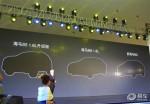 海马将于2016年内推出多款新车型