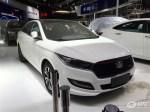 2016北京车展探馆 奔腾全新B50运动版