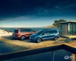 大众新款夏朗限量版车型上市 售30.88万元