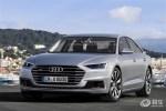 全新奥迪A8将于2017年发布 配半自动驾驶