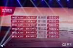 北汽绅宝X35上市 售6.58万-8.88万元
