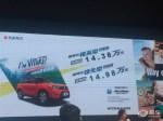 维特拉新增四驱款 售14.38万/14.98万元