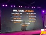 江铃驭胜S330上市 售8.88万至14.08万元