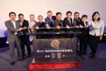 第四届轩辕奖启动 这次来了设计顾问团