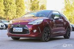 DS将推多款新车 全新SUV/跑车/新能源车等