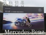 梅赛德斯-奔驰南区驾趣体验日席卷鹏城