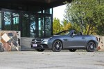 奔驰SLC 300性能测试 嘚瑟?你得缓踩油门