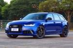 奥迪2018年增8款RS车型 或推出R8高性能版