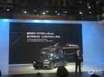 宝马M760Li xDrive发布 预售价266.8万元