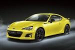 BRZ黄色特装版上市 售27.78万-28.78万元