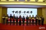 2016中国梦中国车 中国品牌汽车全国巡展