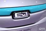 观致加大新能源投入 将推全球电动车平台
