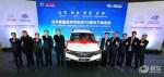 北汽昌河加速2017年新车推出完善产品布局
