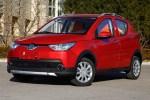 北汽EC180将1月18日上市 或售5.5万-6万元