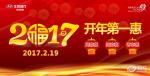 """和西林北京现代来一场初春的约""""惠"""""""