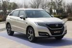 东本SUV新旗舰UR-V亮相 将于3月18日上市