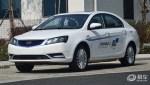 吉利帝豪EV300今日上市 补贴后或12.88万元起售