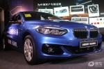 我型 我速 全新BMW 1系运动轿车龙岩地区隆重上市