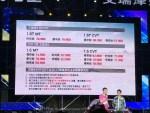新款艾瑞泽5上市 售6.39-9.79万元 增SPORT车型