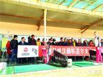 青海科悦汉腾杯高尔夫友谊赛圆满成功