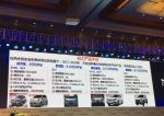江淮公布纯电动车计划 4个平台共计6款新车