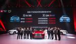 王传福:比亚迪大器终成 新能源车和云轨打造绿色交通梦想