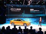 国产奥迪新款A3上市 售18.8-39.98万元