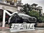 动力升级助推品牌向上--全能商务MPV瑞风M4柴油版上市