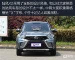陆风X2 1.6L车型将于6月6日启动预售 预售7-9万元
