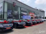 杭州滴滴500辆大单||上汽荣威新能源占领高端专车市场