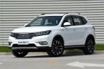 荣威RX5新车型6月20日上市 配置小幅升级/售价低于16万元