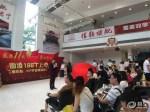广汽丰田长宁会展店十一周年庆暨雷凌185T上市会圆满举行