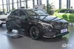新款奔驰A级正式上市 售23.6-49.8万元