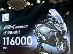 光阳AK550正式上市 售11.6万元/对标T-MAX