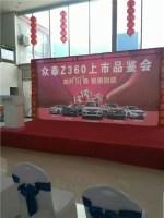 滨州三友 众泰Z360上市品鉴会圆满落幕