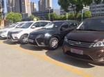 北汽幻速S5襄阳区域上市发布会圆满成功