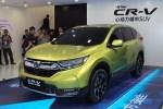 本田全新CR-V疑似配置曝光 预计17.99万起售
