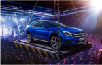新一代梅赛德斯-奔驰GLA SUV嘉兴地区震撼上市