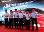 """""""型动派""""7座中型SUV比速T5杭州站火爆上市 7.29万起"""