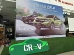 【绿地东本】7月22日,绿地东本CR-V南昌上市会圆满落幕!!