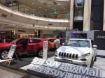 Jeep品牌首创全球SUV超级Mall,西安站限时特惠开幕式启动