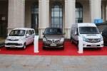 福田轻型商用车发布6款新车 主打大空间和新动力