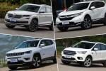 高性价比VS个性化 20万级家用SUV都能兼顾!