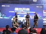 1.5T自动挡众泰T600Coupe青海远航正式上市 售8.68-14.68万元