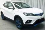 东南DX3 EV申报图曝光 最高车速125km/h