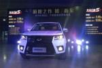 北汽幻速S7预售9.68-10.68万元 定位于7座中型SUV