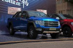 卡威K150GT上市 售9.98-13.58万元/2种动力12款车型